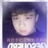 MC小明骏-一切都是真的.